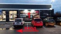 Билборд №234715 в городе Обуховка (Днепропетровская область), размещение наружной рекламы, IDMedia-аренда по самым низким ценам!