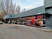 Билборд №234716 в городе Кривой Рог (Днепропетровская область), размещение наружной рекламы, IDMedia-аренда по самым низким ценам!