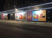 Билборд №234723 в городе Мелитополь (Запорожская область), размещение наружной рекламы, IDMedia-аренда по самым низким ценам!