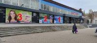 Билборд №234729 в городе Никополь (Днепропетровская область), размещение наружной рекламы, IDMedia-аренда по самым низким ценам!
