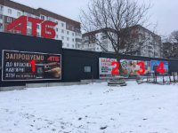 Билборд №234733 в городе Тернополь (Тернопольская область), размещение наружной рекламы, IDMedia-аренда по самым низким ценам!