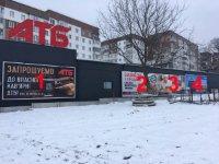 Билборд №234734 в городе Тернополь (Тернопольская область), размещение наружной рекламы, IDMedia-аренда по самым низким ценам!