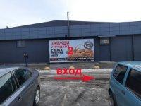 Билборд №234735 в городе Конотоп (Сумская область), размещение наружной рекламы, IDMedia-аренда по самым низким ценам!