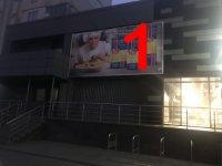 Билборд №234740 в городе Бровары (Киевская область), размещение наружной рекламы, IDMedia-аренда по самым низким ценам!