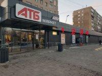Ситилайт №234762 в городе Днепр (Днепропетровская область), размещение наружной рекламы, IDMedia-аренда по самым низким ценам!