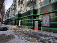 Ситилайт №234765 в городе Днепр (Днепропетровская область), размещение наружной рекламы, IDMedia-аренда по самым низким ценам!