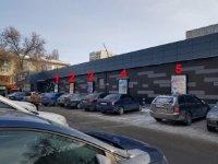 Ситилайт №234769 в городе Днепр (Днепропетровская область), размещение наружной рекламы, IDMedia-аренда по самым низким ценам!