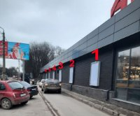 Ситилайт №234772 в городе Днепр (Днепропетровская область), размещение наружной рекламы, IDMedia-аренда по самым низким ценам!