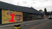 Билборд №234775 в городе Синельниково (Днепропетровская область), размещение наружной рекламы, IDMedia-аренда по самым низким ценам!
