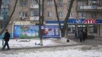 Билборд №234796 в городе Запорожье (Запорожская область), размещение наружной рекламы, IDMedia-аренда по самым низким ценам!