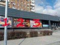 Билборд №234799 в городе Запорожье (Запорожская область), размещение наружной рекламы, IDMedia-аренда по самым низким ценам!