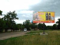 Билборд №2348 в городе Александрия (Кировоградская область), размещение наружной рекламы, IDMedia-аренда по самым низким ценам!