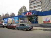 Билборд №234801 в городе Запорожье (Запорожская область), размещение наружной рекламы, IDMedia-аренда по самым низким ценам!