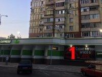 Билборд №234803 в городе Запорожье (Запорожская область), размещение наружной рекламы, IDMedia-аренда по самым низким ценам!