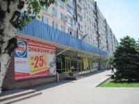 Билборд №234806 в городе Запорожье (Запорожская область), размещение наружной рекламы, IDMedia-аренда по самым низким ценам!