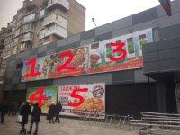 Билборд №234814 в городе Мелитополь (Запорожская область), размещение наружной рекламы, IDMedia-аренда по самым низким ценам!