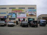 Билборд №234821 в городе Токмак (Запорожская область), размещение наружной рекламы, IDMedia-аренда по самым низким ценам!
