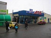 Билборд №234822 в городе Орехов (Запорожская область), размещение наружной рекламы, IDMedia-аренда по самым низким ценам!