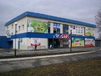 Билборд №234825 в городе Вольнянск (Запорожская область), размещение наружной рекламы, IDMedia-аренда по самым низким ценам!