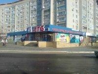 Билборд №234826 в городе Бердянск (Запорожская область), размещение наружной рекламы, IDMedia-аренда по самым низким ценам!