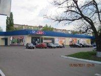 Билборд №234827 в городе Бердянск (Запорожская область), размещение наружной рекламы, IDMedia-аренда по самым низким ценам!