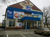 Билборд №234829 в городе Бердянск (Запорожская область), размещение наружной рекламы, IDMedia-аренда по самым низким ценам!