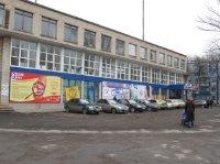 Билборд №234841 в городе Кривой Рог (Днепропетровская область), размещение наружной рекламы, IDMedia-аренда по самым низким ценам!