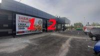 Билборд №234857 в городе Долинская (Кировоградская область), размещение наружной рекламы, IDMedia-аренда по самым низким ценам!