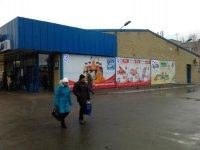 Билборд №234861 в городе Желтые Воды (Днепропетровская область), размещение наружной рекламы, IDMedia-аренда по самым низким ценам!