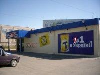Билборд №234862 в городе Мариуполь (Донецкая область), размещение наружной рекламы, IDMedia-аренда по самым низким ценам!