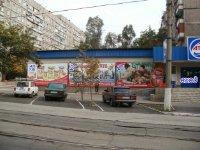 Билборд №234863 в городе Мариуполь (Донецкая область), размещение наружной рекламы, IDMedia-аренда по самым низким ценам!