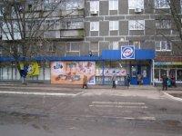 Билборд №234868 в городе Никополь (Днепропетровская область), размещение наружной рекламы, IDMedia-аренда по самым низким ценам!