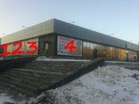 Билборд №234869 в городе Покровское (Днепропетровская область), размещение наружной рекламы, IDMedia-аренда по самым низким ценам!