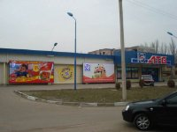 Билборд №234874 в городе Марганец (Днепропетровская область), размещение наружной рекламы, IDMedia-аренда по самым низким ценам!