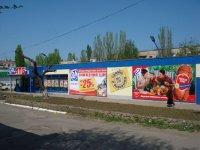 Билборд №234875 в городе Марганец (Днепропетровская область), размещение наружной рекламы, IDMedia-аренда по самым низким ценам!