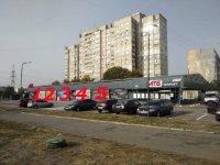 Билборд №234878 в городе Харьков (Харьковская область), размещение наружной рекламы, IDMedia-аренда по самым низким ценам!