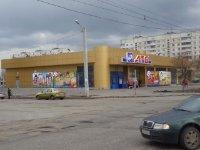 Билборд №234880 в городе Харьков (Харьковская область), размещение наружной рекламы, IDMedia-аренда по самым низким ценам!