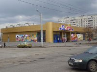 Билборд №234881 в городе Харьков (Харьковская область), размещение наружной рекламы, IDMedia-аренда по самым низким ценам!