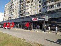 Билборд №234882 в городе Харьков (Харьковская область), размещение наружной рекламы, IDMedia-аренда по самым низким ценам!
