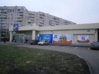 Билборд №234885 в городе Харьков (Харьковская область), размещение наружной рекламы, IDMedia-аренда по самым низким ценам!