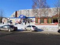 Билборд №234887 в городе Харьков (Харьковская область), размещение наружной рекламы, IDMedia-аренда по самым низким ценам!