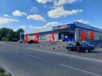 Билборд №234889 в городе Балаклея (Харьковская область), размещение наружной рекламы, IDMedia-аренда по самым низким ценам!
