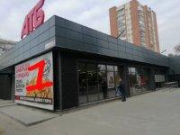 Билборд №234893 в городе Полтава (Полтавская область), размещение наружной рекламы, IDMedia-аренда по самым низким ценам!