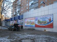 Билборд №234894 в городе Полтава (Полтавская область), размещение наружной рекламы, IDMedia-аренда по самым низким ценам!