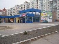 Билборд №234899 в городе Полтава (Полтавская область), размещение наружной рекламы, IDMedia-аренда по самым низким ценам!