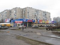 Билборд №234910 в городе Кропивницкий(Кировоград) (Кировоградская область), размещение наружной рекламы, IDMedia-аренда по самым низким ценам!