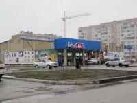 Билборд №234912 в городе Кропивницкий(Кировоград) (Кировоградская область), размещение наружной рекламы, IDMedia-аренда по самым низким ценам!