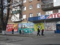 Билборд №234915 в городе Кропивницкий(Кировоград) (Кировоградская область), размещение наружной рекламы, IDMedia-аренда по самым низким ценам!