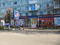 Билборд №234917 в городе Кропивницкий(Кировоград) (Кировоградская область), размещение наружной рекламы, IDMedia-аренда по самым низким ценам!