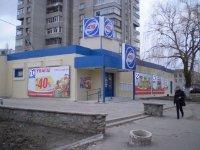 Билборд №234921 в городе Сумы (Сумская область), размещение наружной рекламы, IDMedia-аренда по самым низким ценам!